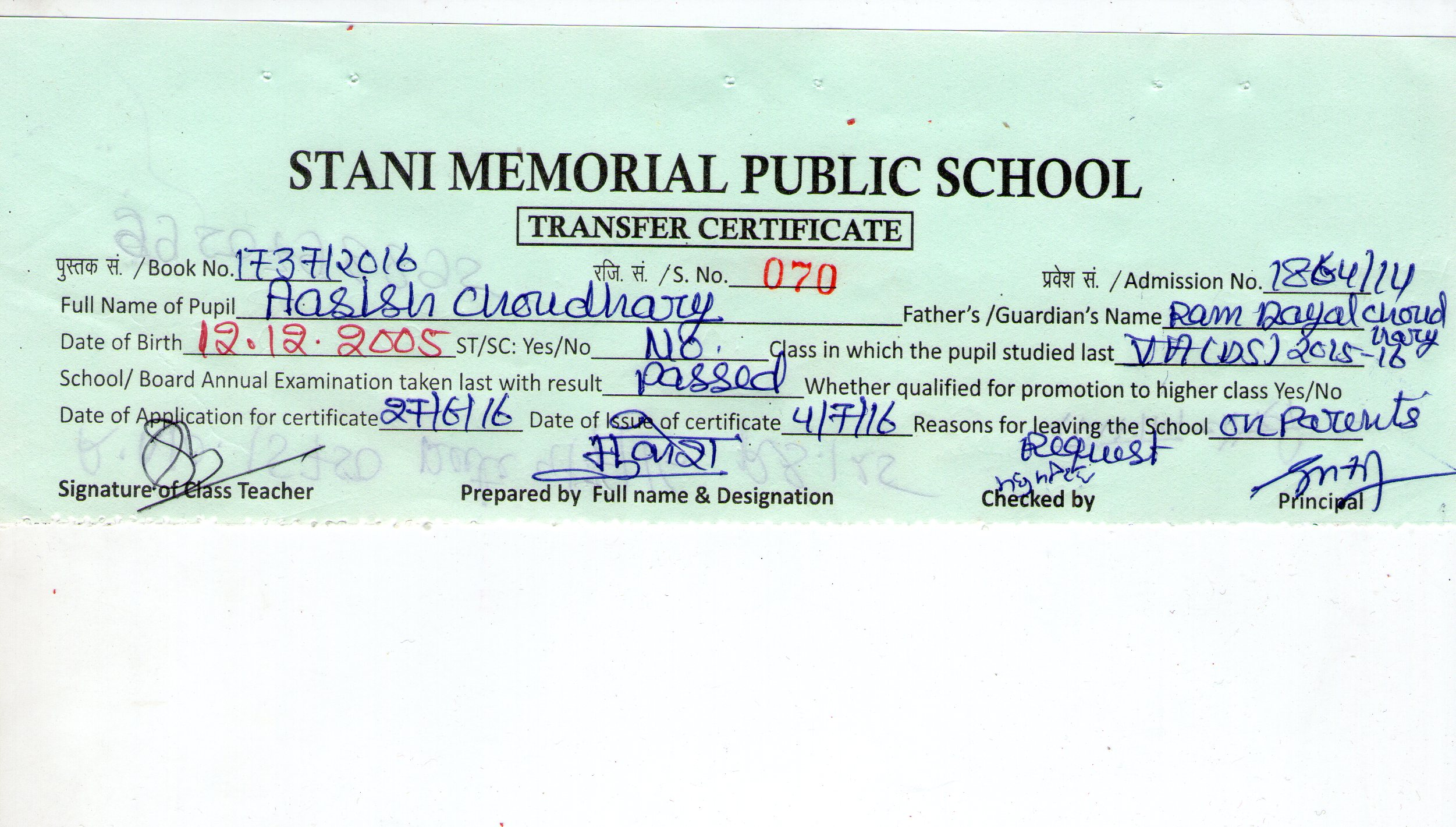 Stani Memorial Public School - Top Schools in Jaipur, Best school of